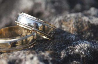 Кольца в песке