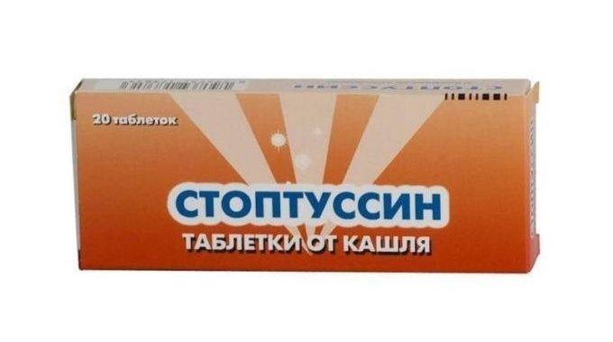 Стоптуссин