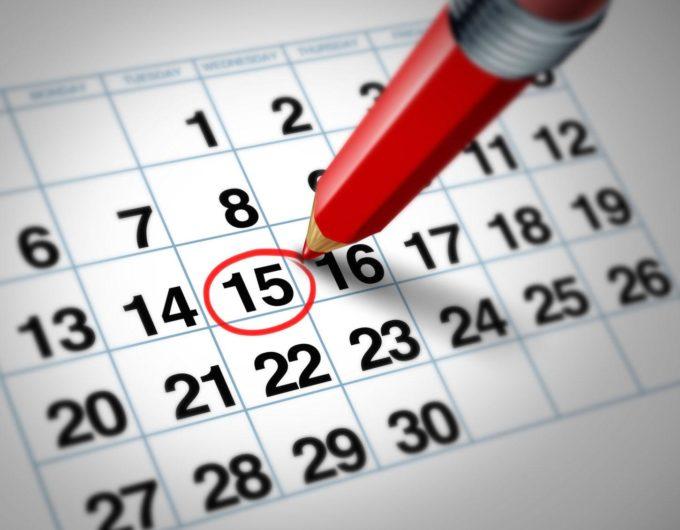 Отметка на календаре