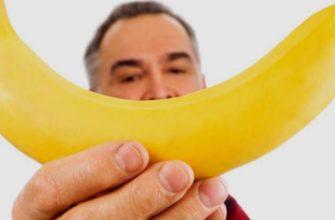 Мужчина держит банан