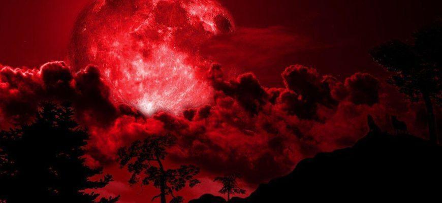к чему луна красная