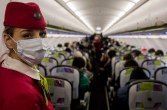 Стюардесса в медицинской маске